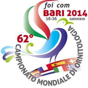 logo_bari_2014